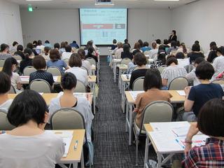 20170725日証協イベント記録.JPG