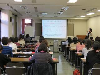 IMG_福一先生講座写真.jpg