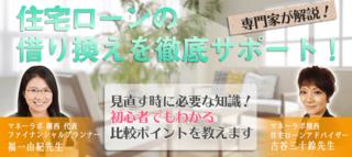 karikae00_top.png